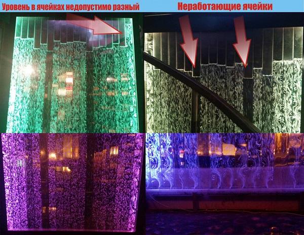 Проблемы в пузырьковой панели
